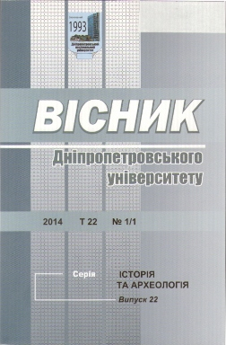 Title2014